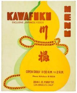 Kawafuku.jpg